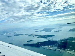 空・海・橋・島